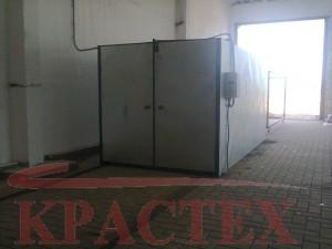 TEXCERBIC_2