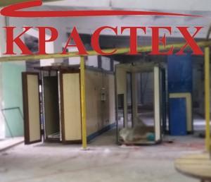 krastech_SPB_1